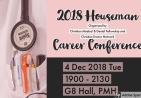 Houseman Career Talk 2018