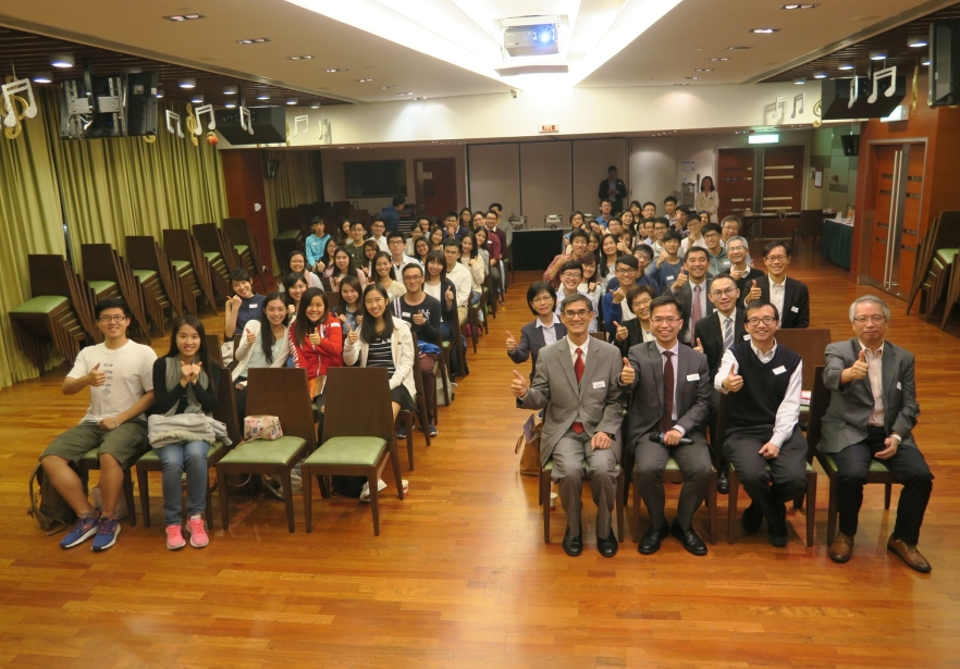 Group photo -Equipped for a Higher Calling